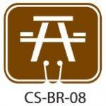 Park Service Brown Picnic Area Traffic Cone Signs