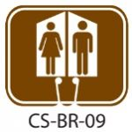 Park Service Brown Rest Rooms Traffic Cone Signs