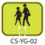 School Zone Green Pedestrian Crossing Traffic Cone Signs