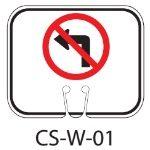 White NO LEFT TURN Symbol Traffic Cone Signs