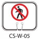 White NO PEDESTRIANS Symbol Traffic Cone Signs