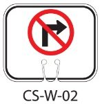 White NO RIGHT TURN Symbol Traffic Cone Signs